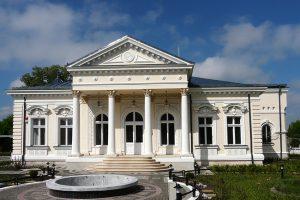 Muzeul de Istorie Teodor Cincu Tecuci