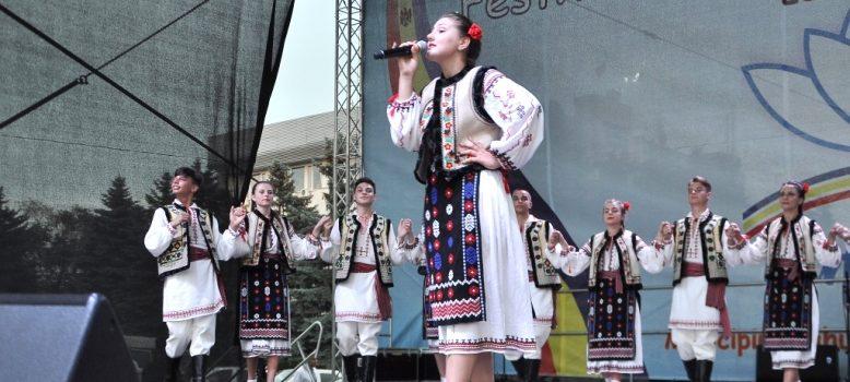 Grupul Folcloric Altița Tecuci, Cahul 2017