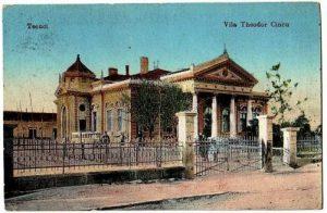 Muzeul-Teodor-cincu-Tecuci