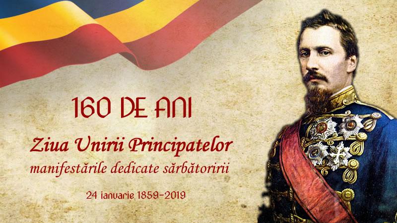 Ziua Principatelor Române manifestări